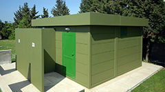 Санитарни контейнери